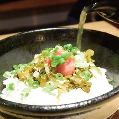 辛子高菜焼飯