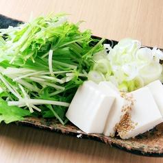 野菜追加(もつ鍋トッピング)
