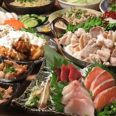 【選べる鍋&お刺身コース】2時間飲み放題付10品